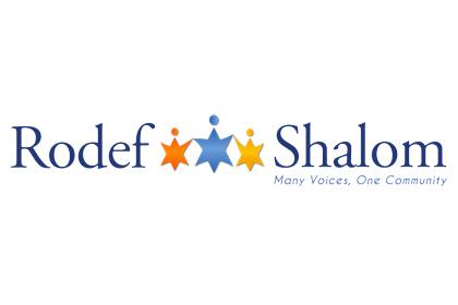 Rodef Shalom-Logo