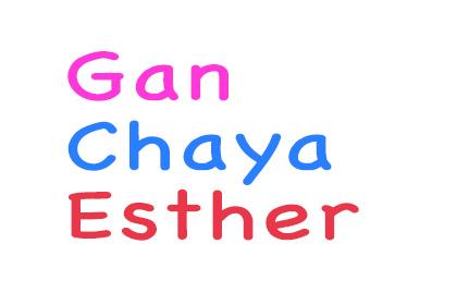 Gan Chaya Esther-preschool